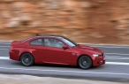 Red BMW M3 desktop wallpapers|free hq hd wallpapers Red BMW M3