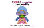 DJ Tiesto dance life desktop wallpapers|free hq hd wallpapers DJ Tiesto dance life