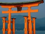 Miyajima  Japan desktop wallpapers|free hq hd wallpapers Miyajima  Japan